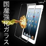 Lakko Apple iPad mini / mini2 retina / mini3 液晶保護ガラスフィルム 9H 飛散防止 7.9インチ 日本板硝子社国産ガラス採用