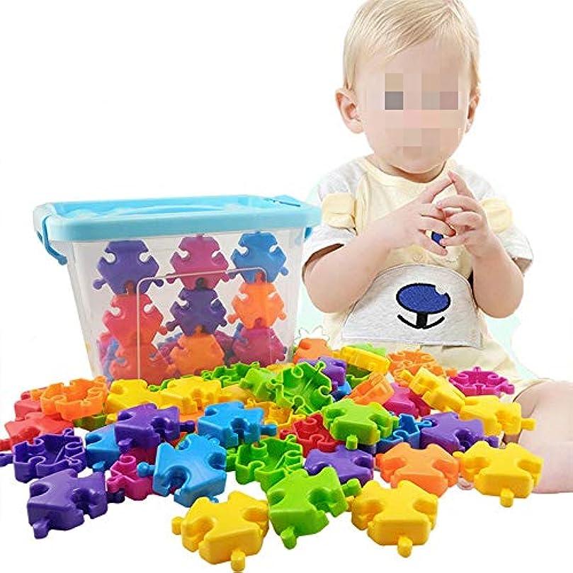 仲間ウナギ絶妙75ピースプラスチックビルディングブロックセットビルディングおもちゃ子供のためのインテリジェント学習diyスティックビルディングブロック収納ボックス付き子供のビルディングブロックおもちゃ 男の子 女の子 贈り物 出産祝い 入園 (Color : Multi-colored, Size : Free size)