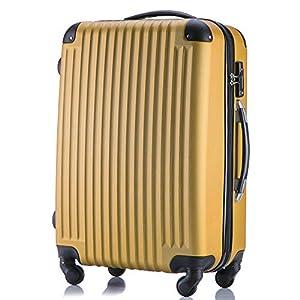 (トラベルデパート) 超軽量スーツケース TS...の関連商品3