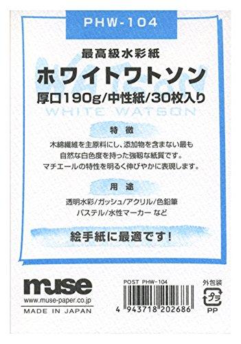 ミューズ はがき用紙 ポストカードパック PHW-104 ホ...