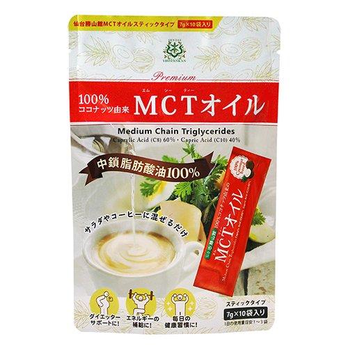 仙台勝山館MCTオイルスティックタイプ