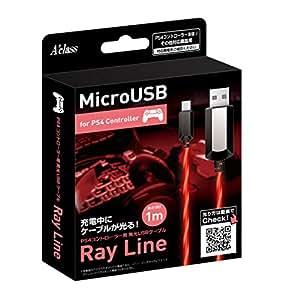 PS4 コントローラー用発光USBケーブル (1m) ~Ray Line~ レッド