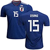 サッカー日本代表ワールドカップ2018ホーム半袖ユニフォーム No.15 大迫 M