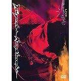LIVE いつかの少年(期間限定盤)[DVD]