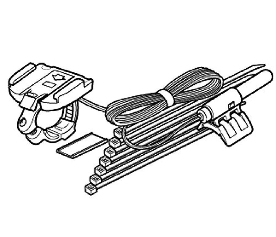 石炭道路苦いCAT EYE(キャットアイ) [169-9305] ブラケットセンサーキット