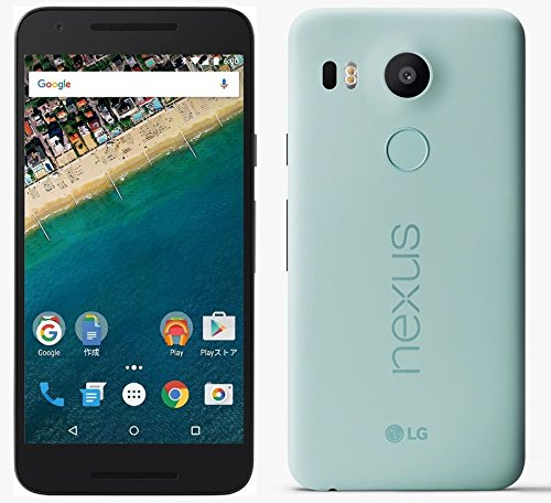 Google NEXUS 5X 32GB ICE (アイス) LG-H791 SIMフリー [並行輸入品]