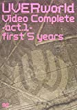 UVERworld Video Complete-act.1-first 5 years[DVD]