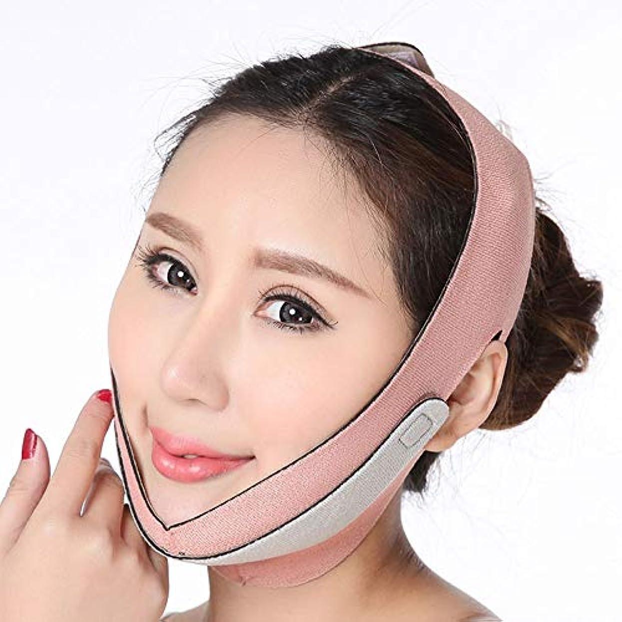システム多様性の間にGYZ シンフェイス包帯シンフェイスマスクフェイスリフトアーティファクトレイズVフェイスシンフェイスフェイスリフティング美容マスク小フェイス包帯 Thin Face Belt (Color : A)