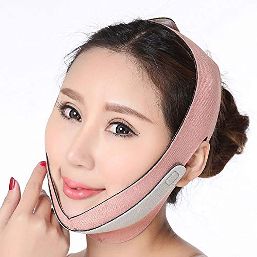 横に医薬特派員GYZ シンフェイス包帯シンフェイスマスクフェイスリフトアーティファクトレイズVフェイスシンフェイスフェイスリフティング美容マスク小フェイス包帯 Thin Face Belt (Color : A)
