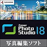 Zoner Photo Studio 18 [ダウンロード]
