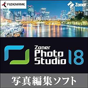 Zoner Photo Studio 18 [ダウンロード]