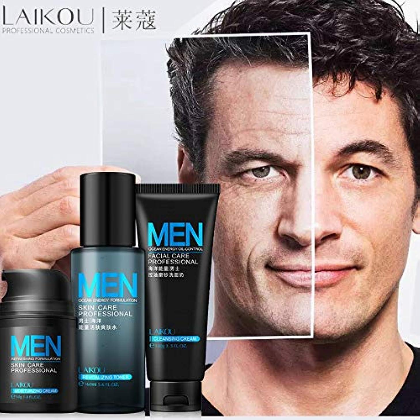男性の3pcs / lotのClserトナークリーム保湿オイルコントロール毛穴アンチリンクルフェイスケアを縮小するために毎日のケアセット