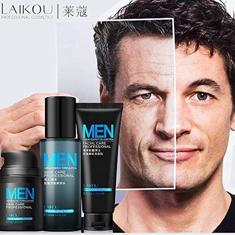 予約新着ひねり男性3枚Clserトナークリーム保湿オイルコントロールの毎日のケアセット毛穴アンチリンクル男性フェイスケアを縮小