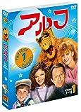 アルフ 〈ファースト〉セット1 [DVD] 画像