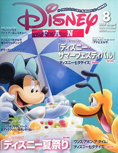 Disney FAN (ディズニーファン) 2014年 08月号 [雑誌]の詳細を見る