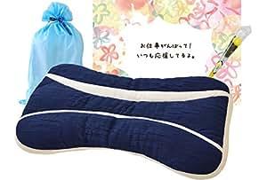 サンキューパパピロー お父さんへ贈る 父の日ギフトまくら 選べるメッセージ ブルーラッピング【安眠 洗える 枕】
