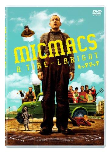 ミックマック [DVD]の詳細を見る