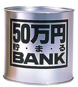 メタルバンク50マンエン シルバー