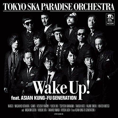 【Wake Up!/東京スカパラダイスオーケストラ】アジカンとのコラボ曲!歌詞を徹底解釈!MVも!