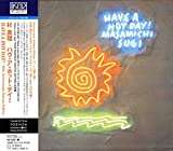 HAVE A HOT DAY ! -30th Anniversary Deluxe Edition (CD+CD-ROM)