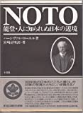 NOTO―能登・人に知られぬ日本の辺境