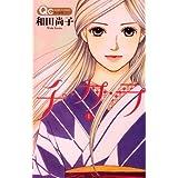 チ・カ・ラ 1 (クイーンズコミックス)