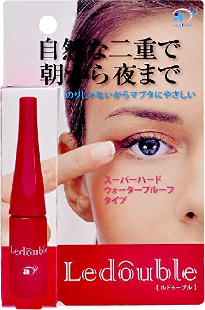 感染するダーツプランターLedouble【ルドゥーブル】二重まぶた化粧品(4mL)