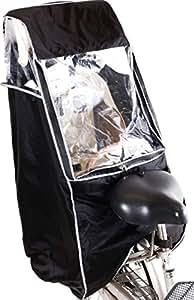 Active Winner 子供乗せ自転車 チャイルドシート レインカバー 自転車 後ろ 撥水加工 収納バッグ付