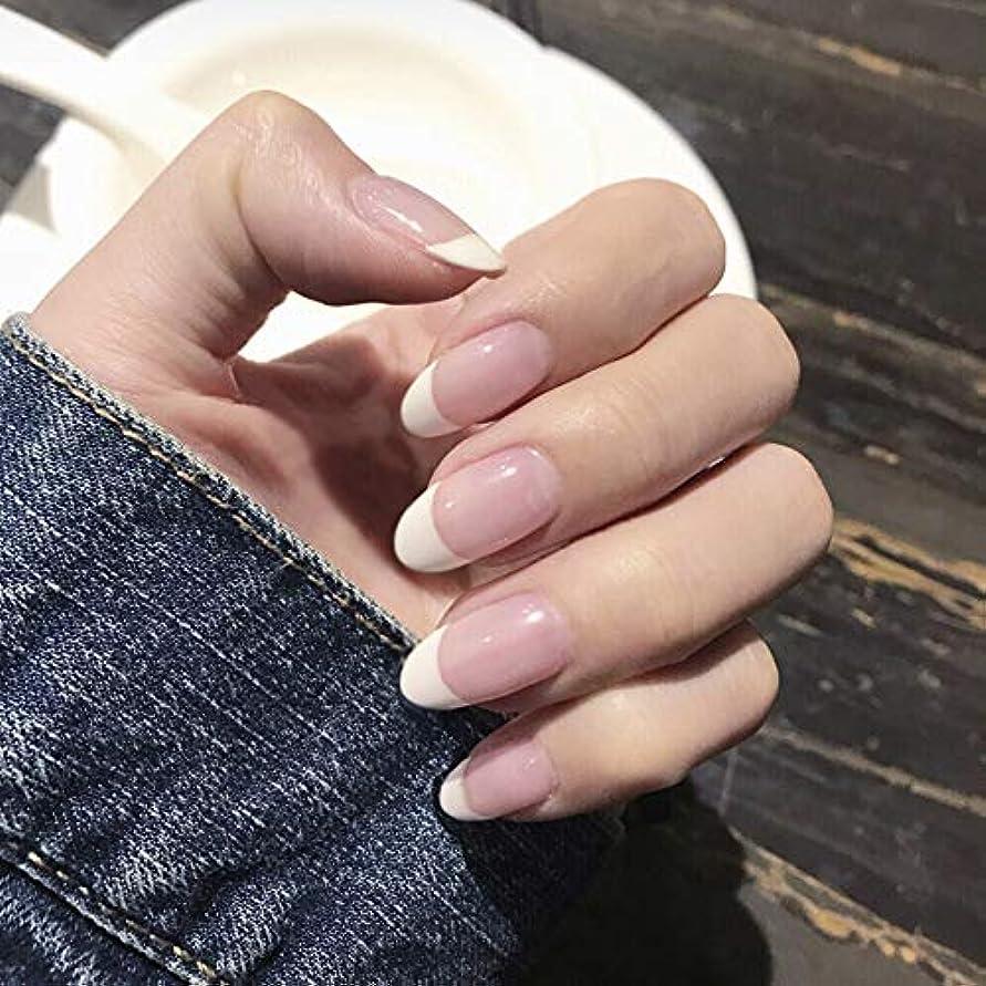 まつげ有利安定XUTXZKA 24個の偽の爪楕円形の長いフルカバーホワイト偽爪人工ネイルステッカー