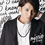 Baby it's you / miccie
