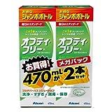 オプティ・フリー 470ml 2本 (コンタクトケア用品)