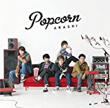 Popcorn(通常仕様盤)