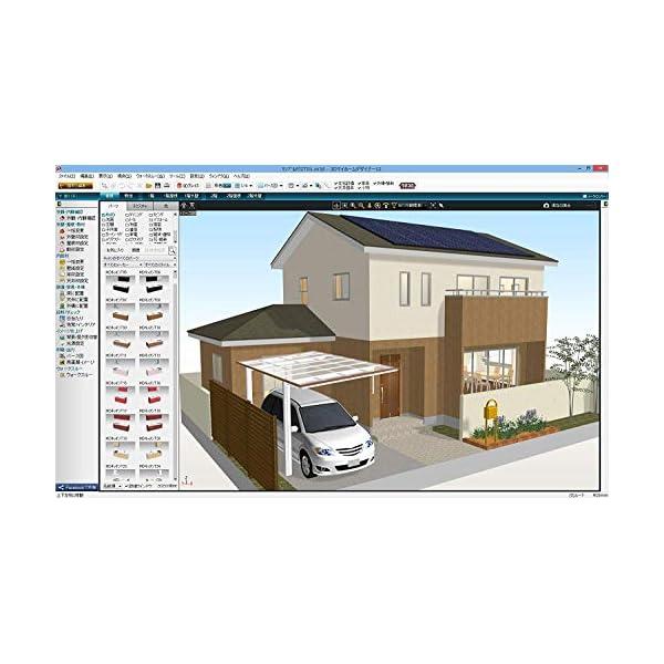 3Dマイホームデザイナー12 グラフィックパックの紹介画像12