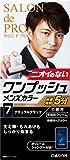 サロン ド プロ ワンプッシュメンズカラー (白髪用) 7