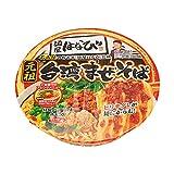 【販路限定品】サッポロ一番 麺屋はなび 元祖台湾まぜそば 160g×12個