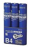 コクヨ ファクシミリ 感熱記録紙 B4 3本セット R2F-257A-30-3PN