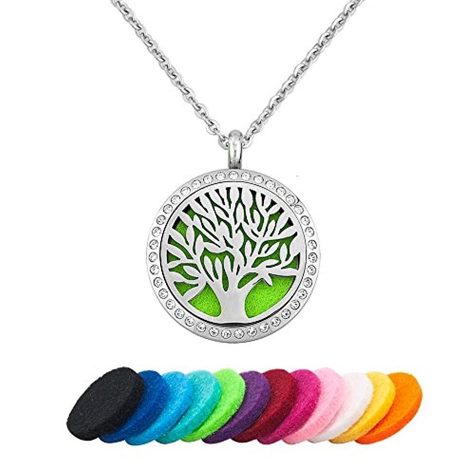 ボール歩行者電池コーリー?Keyes 30 mm Family Tree of Life Essential Oil Diffuserアロマセラピーロケットネックレス