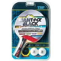 ティーエスピー(TSP) 卓球 ラケット ジャイアント プラスアルファ ブラック (貼り上がり) ヘッドカバー&プラスチックボール 2個付き 025570