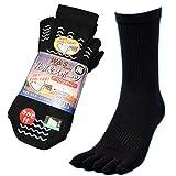 【615R】踏ん張りがきく!滑り止め付のびのび五本指靴下3足組 黒 かかと、つま先補強糸 安全靴、作業やスポーツに 24.5~27