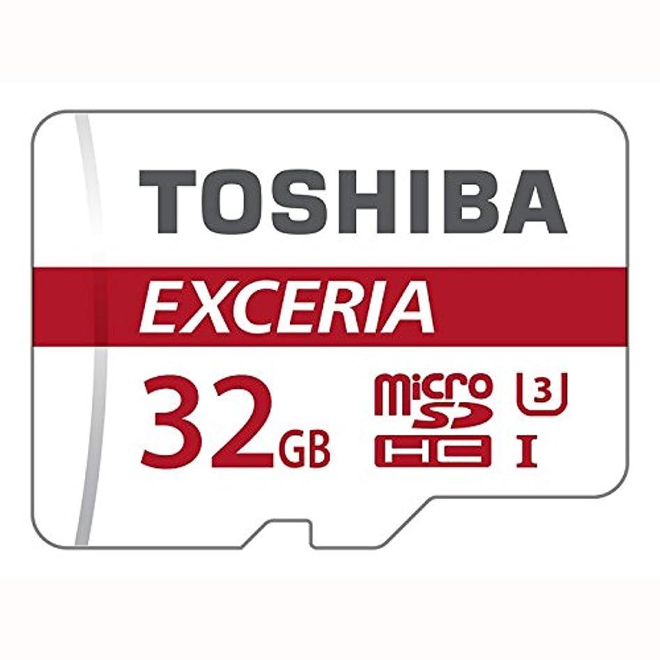 接続された真空レオナルドダ32GB TOSHIBA 東芝 EXCERIA microSDHCカード CLASS10 UHS-I対応 R:90MB/s 海外リテール THN-M302R0320A2 [並行輸入品]
