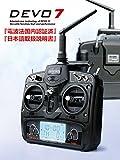 Walkera DEVO7 送信機 2.4GHz (mode2) ラジコン ヘリコプター 【技適・電波法国内認証済/日本語説明書付】 (DEVO-7-m2)
