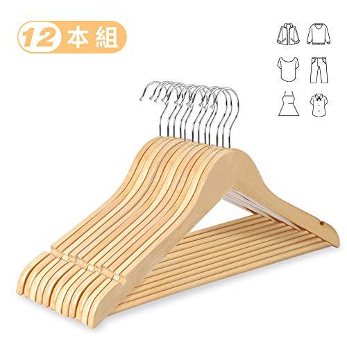 ハンガー 木製ハンガー 洗濯ハンガー 物干しハンガー 衣類ハンガー U型滑り止め 12本組セット ワンピース スーツ シャツ コート用