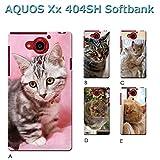 AQUOS Xx 404SH (ねこ04) A [C020603_01] 猫 にゃんこ ネコ ねこ柄 写真 アクオス スマホ ケース softbank