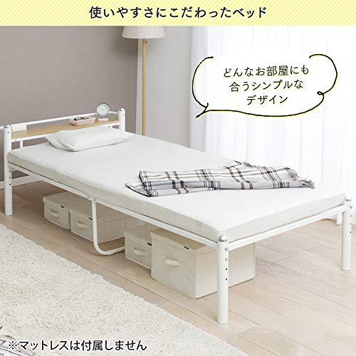 アイリスプラザ ベッド シングル コンセント付き ホワイト 棚付き メッシュ床 LXESB-01BK B07HLWR6YC 1枚目