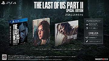 【PS4】The Last of Us Part II スペシャルエディション【早期購入特典】ゲーム内アイテム ・「装弾数増加」 ・「工作サバイバルガイド」(封入)【Amazon.co.jp限定】The Last of Us Part II オリジナル ギターピック(付)