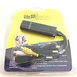 USB2.0 ビデオキャプチャー Video DVR ビデオ/VHS 8mm DVD ダビング パソコン取り込み