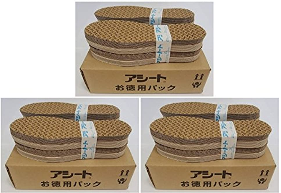 アスレチックモノグラフ現代のアシートOタイプお徳用パック120足パック (25.5~26cm)