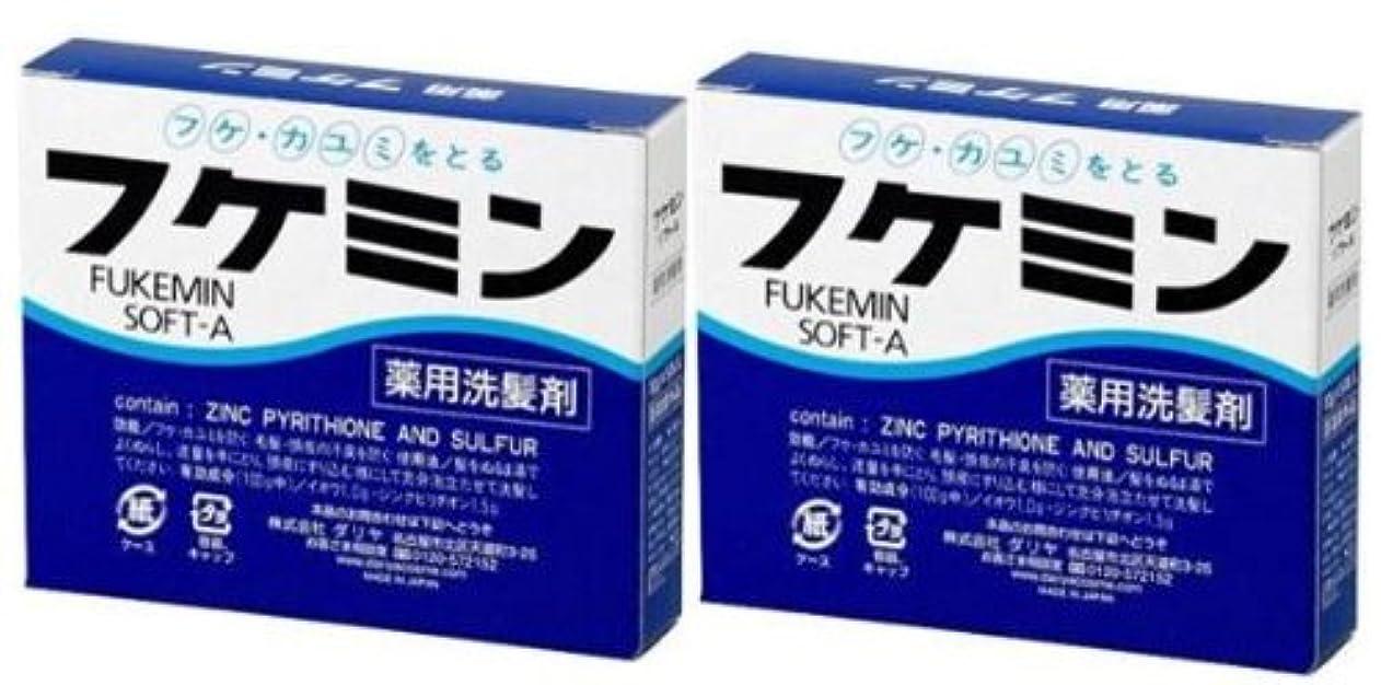 害触覚会話フケミンソフトA10g×5包箱の2個セット