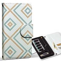 スマコレ ploom TECH プルームテック 専用 レザーケース 手帳型 タバコ ケース カバー 合皮 ケース カバー 収納 プルームケース デザイン 革 シンプル 模様 柄 012067
