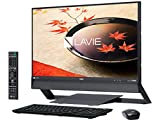 NEC PC-DA970FAB LAVIE Desk All-in-one